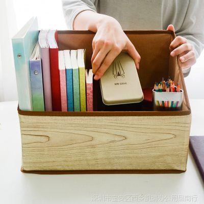 学生折叠布书箱柜子课本书本杂志盒子文具课桌整理箱收纳盒布书立
