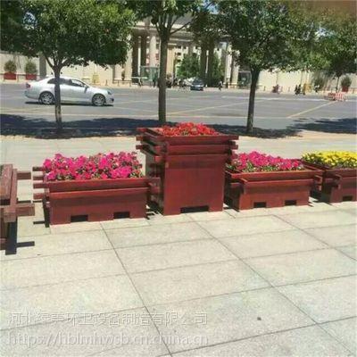 防腐木花箱室外可组合花箱生产厂家