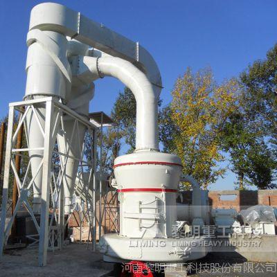 石灰石粉磨机 石灰石深加工厂 玻璃专用10-20目石灰石加工设备