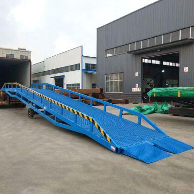 15吨登车桥 移动式液压大吨位升降装卸平台厂家