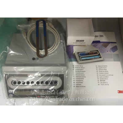 3M 390快速自动阅读器蒸汽灭菌仪器 390G 微生物检测