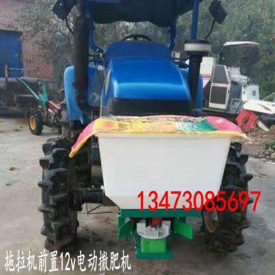 水田撒肥机 四轮旋耕机前置撒肥机 12v电动施肥机