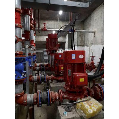 消防泵消防水泵XBD4.8/40-L喷淋泵厂家,消防增压水泵XBD4.6/40-L室内消火栓泵