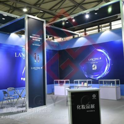 重庆绿色展览型材特装展台设计搭建重庆国渝会展有限公司