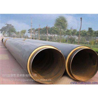 DN800聚氨酯保温管-820口径保温钢管
