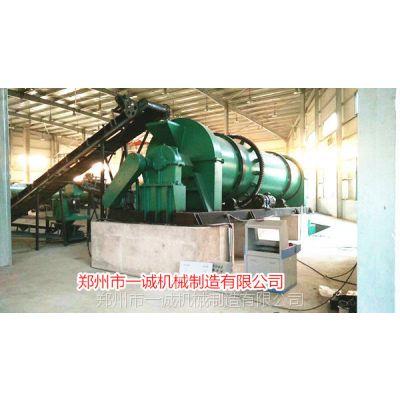 郑州一诚牛粪烘干机与热源设备之间的关系