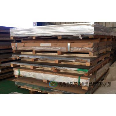 2A06超平整铝板 超薄铝合金板 东莞铝板厂家