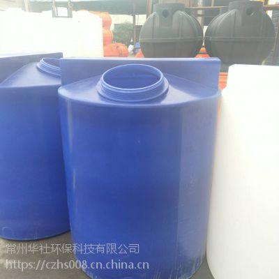 【华社】江苏玻璃水搅拌罐生产厂家 洗衣液搅拌罐 洗洁精塑料罐