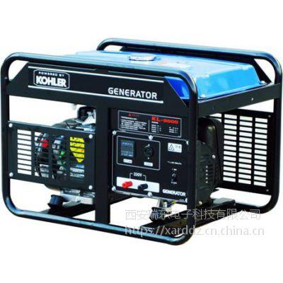 供应美国科勒POWER(KL-9000)汽油发电机