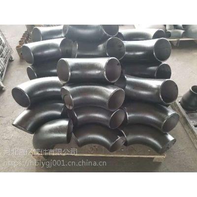 河北蓝亿管件专业生产碳钢国标弯头