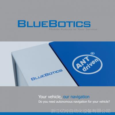 传统叉车改造智能叉车,瑞士BlueBotics激光导航广受好评,自然视觉导航时代到来