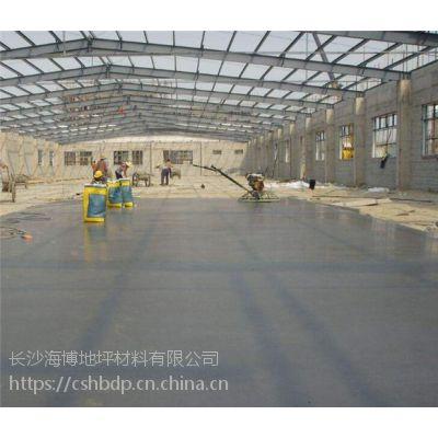 湘潭金刚砂金属骨料施工
