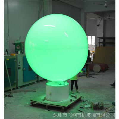 飞剑亚克力带底座的发光旋转装饰球,直径可以2.4米