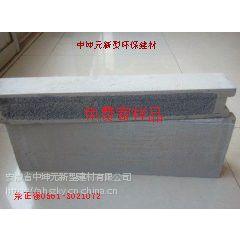 江苏6--24万能水泥纤维板/安徽淮北中坤元真正在环保板材/防火防潮抗高压