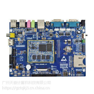 三星芯片TQ210V4 天嵌科技工控板,嵌入式开发板 ARM开发板