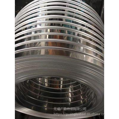 现货供应X20CrMo13 1.4120冷轧不锈钢带 汽轮机汽封用