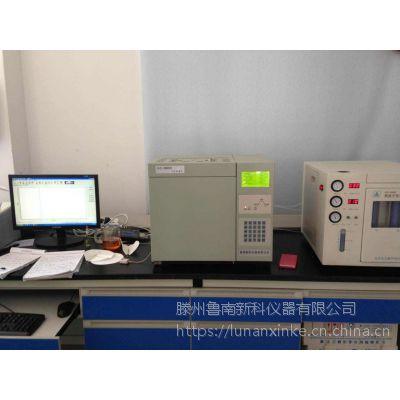 鲁南新科GC-8900型果酒中甲醇分析色谱仪,甲醇检测专用色谱仪