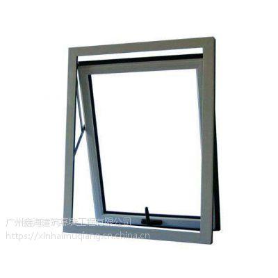 专业深圳高层固定玻璃开窗/专业幕墙改开窗/广东玻璃开窗