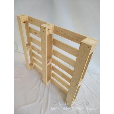 无锡厂家直销 实木托盘 出口木托盘定做