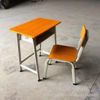 KZY龙岗学校课桌椅*学校课桌椅功能尺寸*深圳学校课桌椅