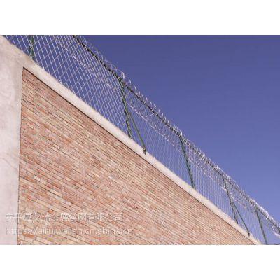 供应加高围墙防护网@加高围墙铁丝网@监狱钢网墙