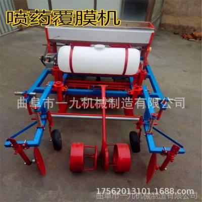 手扶地膜機 鋪膜機噴藥機 四輪拖拉機配套覆膜機 施肥起壟覆膜機