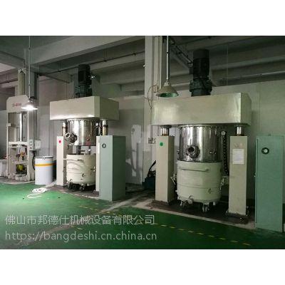 邦德仕供应化工强力分散机 行星搅拌机 行星动力混合搅拌机 5-5000L定制容量