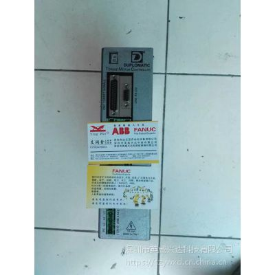 DUPLOMATIC TMC-14-400-12-16-2.2/11 迪普马刀塔控制器维修