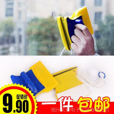 擦玻璃器单层中空家用双面擦窗高楼清洁家用洗窗户工具刷刮搽
