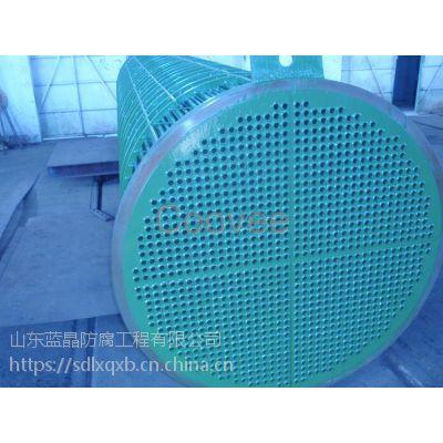 风机冷却器防腐TH-947
