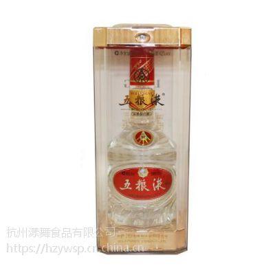 杭州五粮液白酒团购批发 婚宴用酒