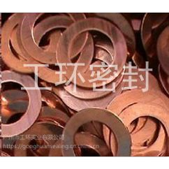 广州退火紫铜垫片 耐高温铜垫片