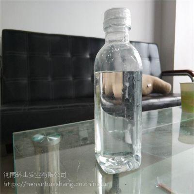 乙二醇 工业级 涤纶级 防冻液原料 甘油 价格低