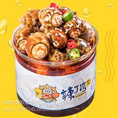 辣丁湾捞汁即食小海鲜加盟店