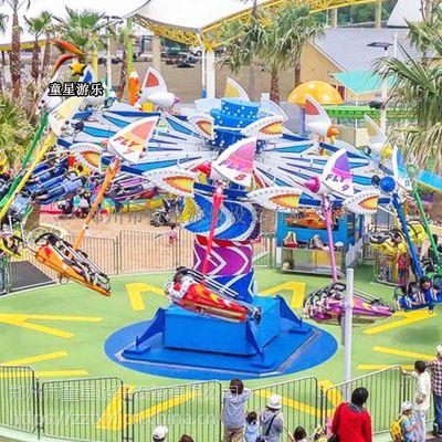 童星风筝飞行轻松创收广场新型游乐设备