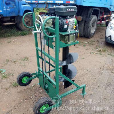 小型园林树木钻头挖坑机 手提式植树挖坑机 廊坊埋桩钻孔机