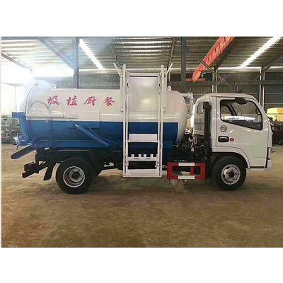安徽省一辆5吨的餐余垃圾车多少钱