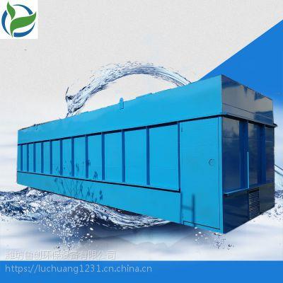 安徽一体食品厂污水处理设备原装现货 鲁创定制