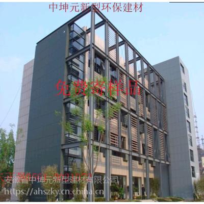 江苏无锡6-24高密度水泥纤维板/安徽淮北中坤元真正在绿色环保板材!建筑家装!