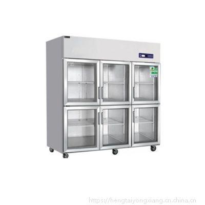 美厨睿弘六门冷藏展示柜 BS1.6G6六玻璃门保鲜冰箱 饮料陈列柜