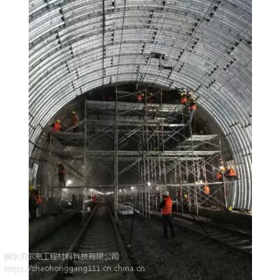 河北铁路隧道维修加固专用波纹钢板 钢波纹板设计规范