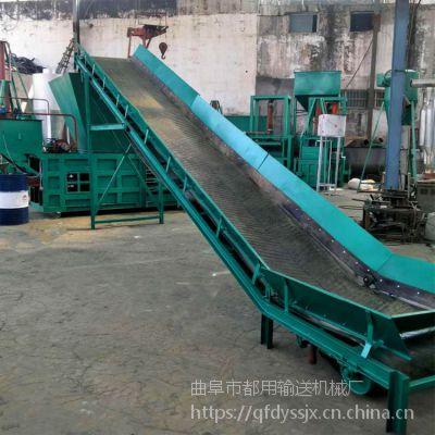 [都用]槽钢主架输送机 砂石料场输送机 稻谷卸车皮带机