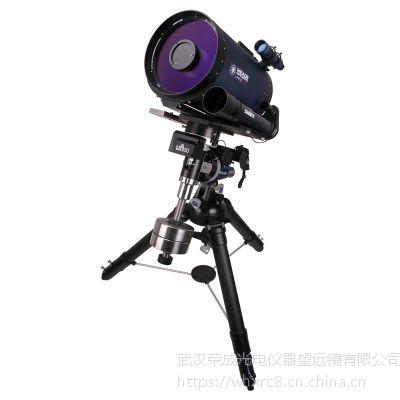 米德天文望远镜湖南总代理米德10寸LX850 f/8 ACF带GPS自动寻星