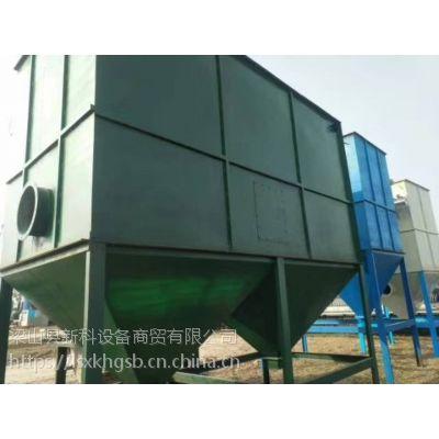 供应二手90平方化工厂机械厂脉冲布袋除尘器,二手脱硫除尘设备