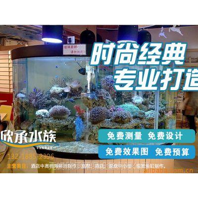 江阴玻璃鱼缸定做酒店海鲜鱼缸安装大闸蟹缸