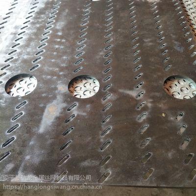 乌鲁木齐锰钢冲孔板 加厚耐磨多孔筛板 重型冲孔钢板网厂家