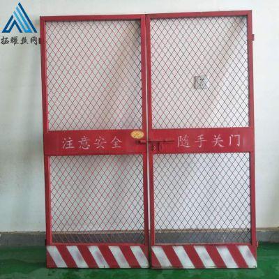 升降机防护隔离网,人货梯安全门