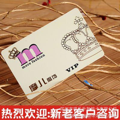 商场条码卡服装卡超市积分卡大型商场会员卡PVC商场会员卡制作厂