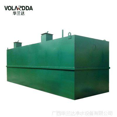 华兰达直销广西玉林陆川养猪场废水处理设备 一体化污水处理成套装置