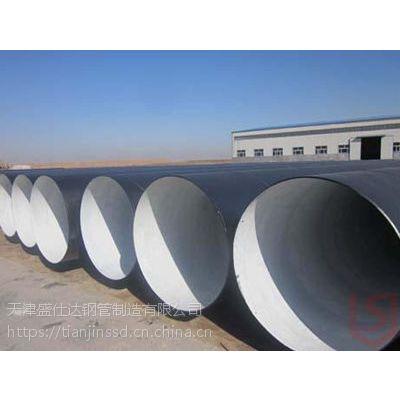 江西螺旋管防腐厂家 Q235防腐螺钢旋管 盛仕达报价